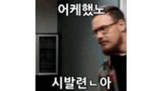 윙 어케했노 시리즈 - 미코