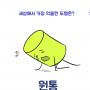 [배고프당]요호호