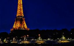 파리의 흉물