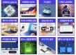 갤럭시북 플렉스 13.3인치 / i5 / 16GB / 512GB / 실버 166만원